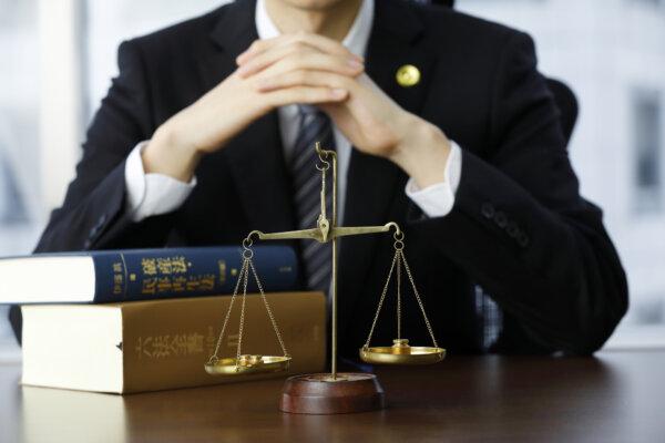 労働基準法・最低賃金法と刑事罰について